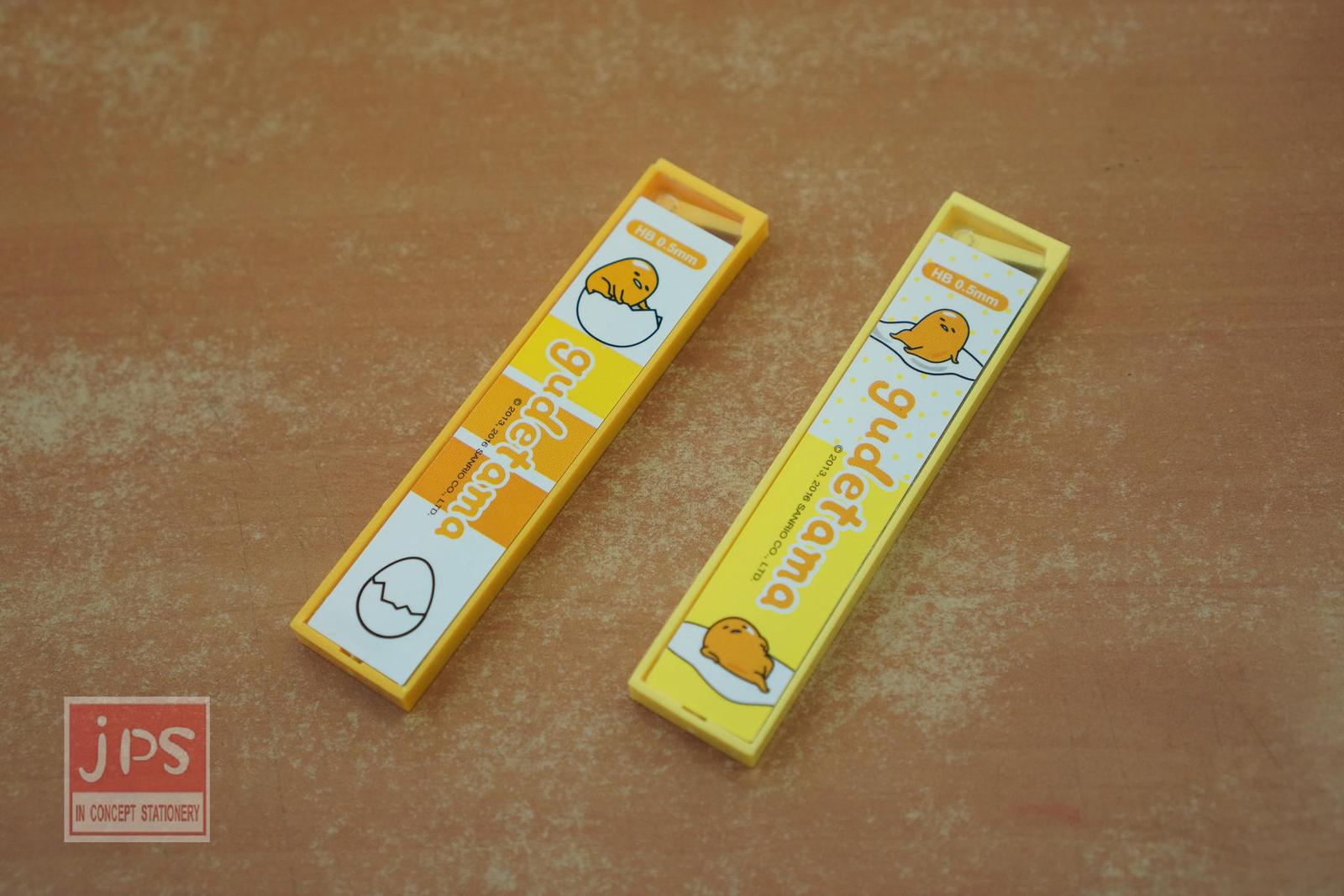 蛋黃哥 0.5mm 筆芯 (淺黃點點&深黃橫條)