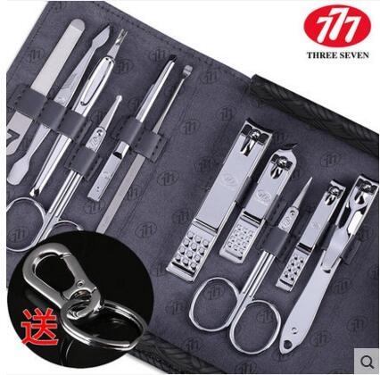 進口韓國777指甲剪套裝斜口剪大號指甲鉗美甲修甲11件套送鑰匙扣
