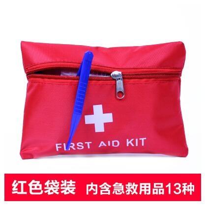 熊孩子家庭戶外車載急救包套裝旅行便攜小型醫藥包家用車用應急醫療箱