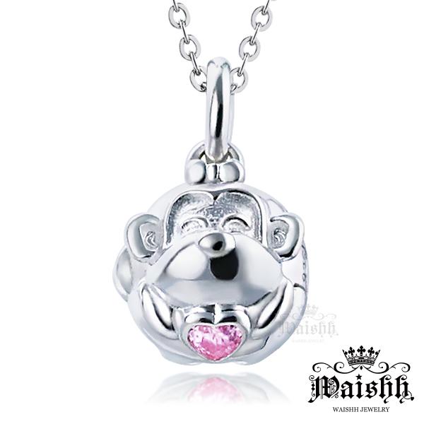 Waishh玩飾不恭啾咪猴可開式猴你旺愛心猴子925純銀誕生石項鍊附贈一顆誕生石單鍊價