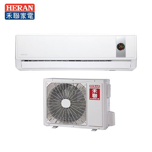 HERAN禾聯8-10坪白金豪華型一對一分離式冷專冷氣HI-GP56 HO-GP56