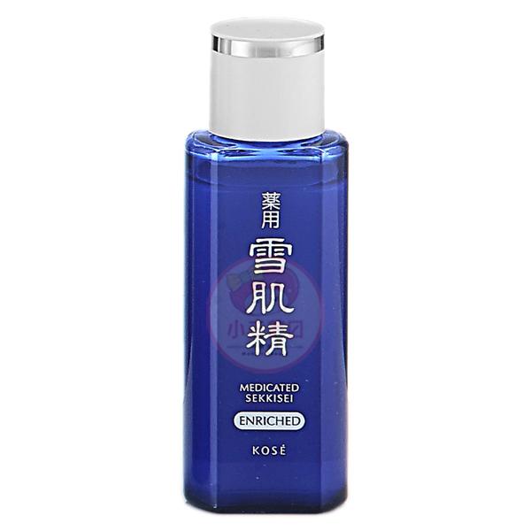 KOSE高絲 雪肌精化妝水(極潤型)24ml【小三美日】