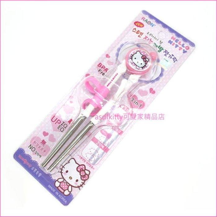 asdfkitty可愛家KITTY水玉304不鏽鋼學習筷子圓筷頭-3點式套環設計施力點更集中-韓國製