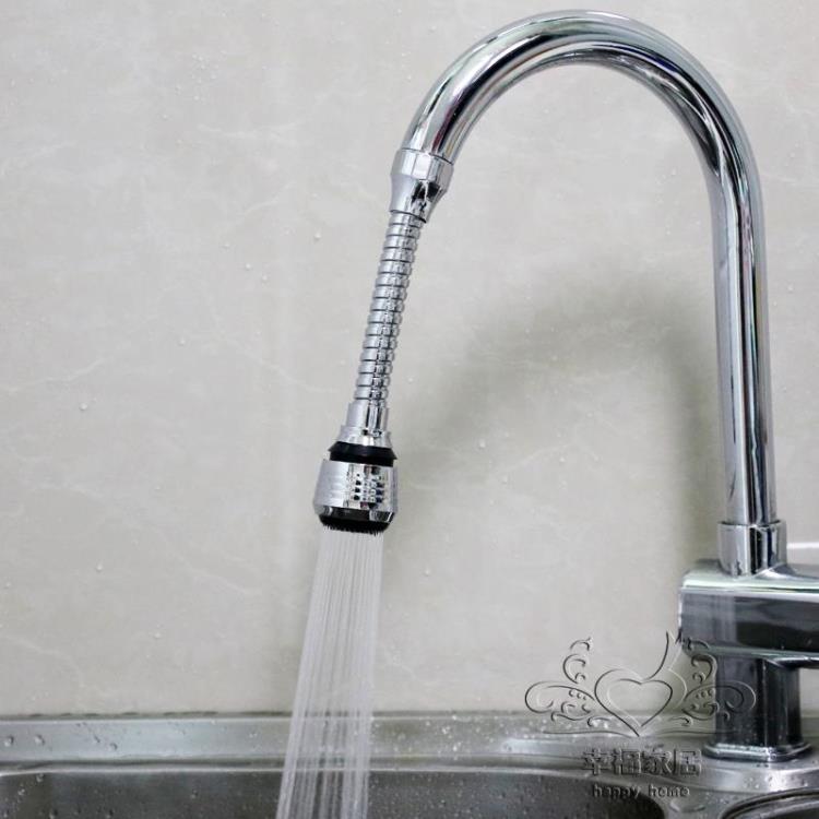 廚房水龍頭起泡器花灑加長延伸器節水器噴頭防濺水龍頭嘴過濾器嘴【幸福家居】