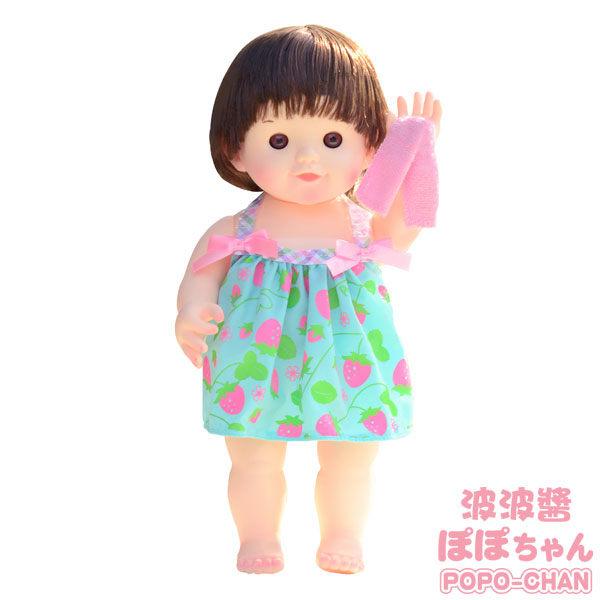 POPO-CHAN系列新泡澡POPO-CHAN-AI317NEW