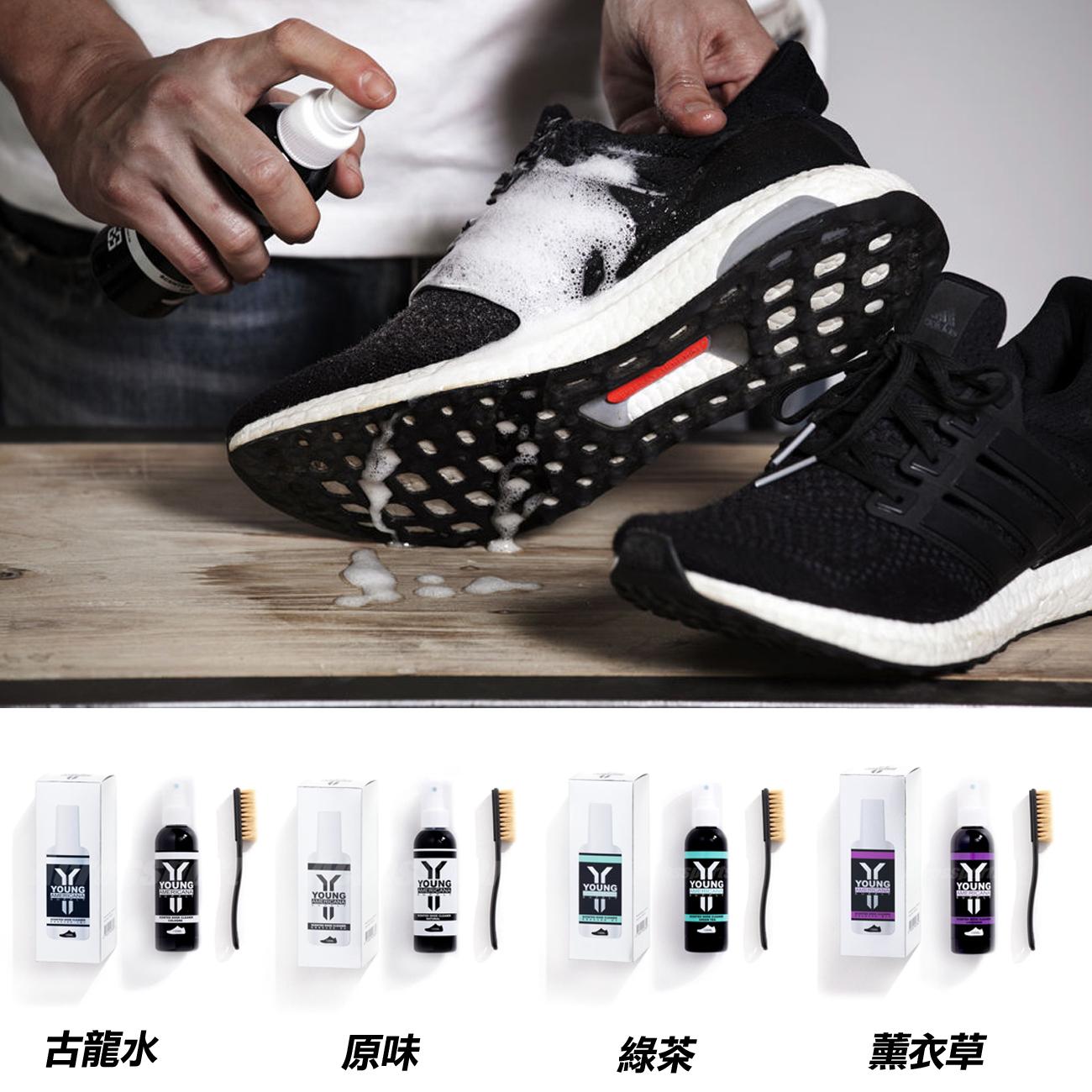 Y.A.S 美鞋神器 鞋類香氛洗潔組 4種口味 古龍水 / 原味 / 薰衣草 / 綠茶 135ml 附刷子 【PUMP306】