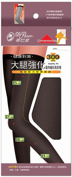 蒂巴蕾300丹尼DEN大腿強化輔助條紋顯瘦膝上襪HO303