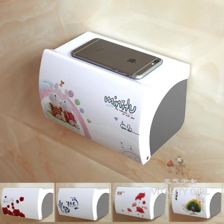 免打孔衛生間紙巾盒塑料廁所浴室廁紙盒防水手紙盒元氣少女