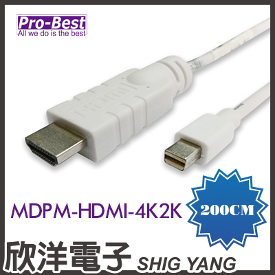 PRO-BEST Mini DisplayPort to HDMI轉接線 4K2K L=2M