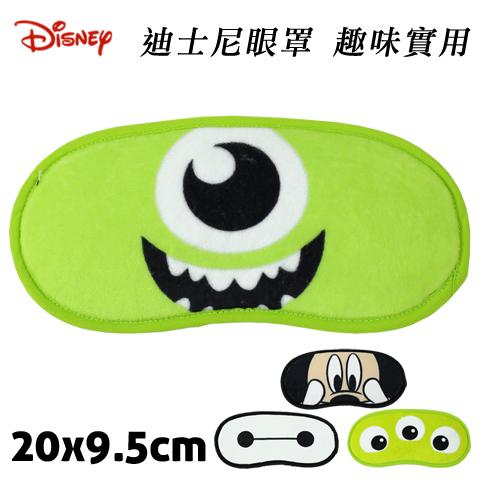 迪士尼絨面眼罩Disney