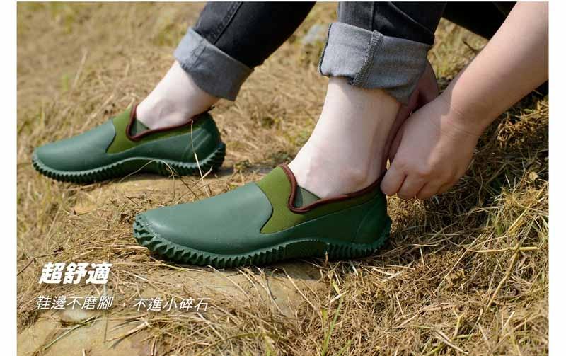 露營推薦 露營鞋 防水、防泥濘膠鞋-法國設計摩荳防水露營鞋