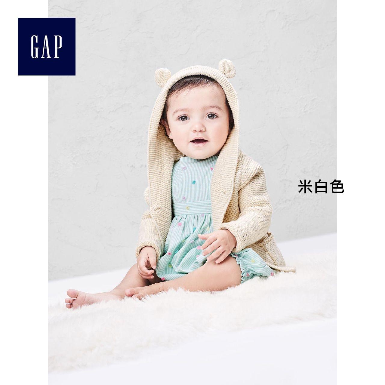Gap男女嬰兒 純棉純色熊耳連帽針織開襟衫 215587