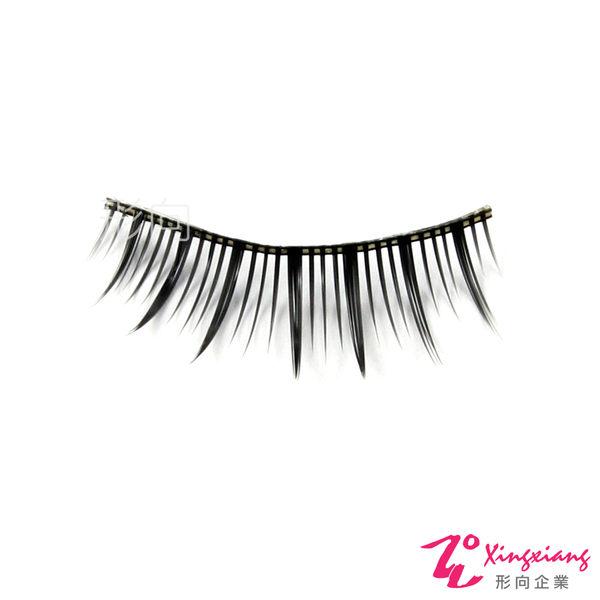 Xingxiang形向 特殊 假睫毛 (1對入) EC-019
