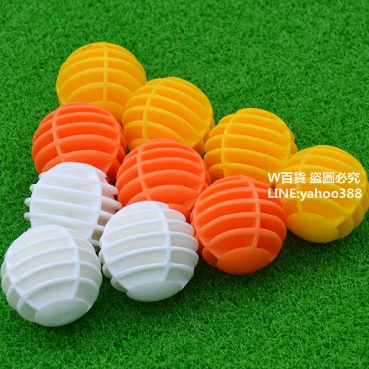 TTYGJ高爾夫練習球初學球室內專用顏色隨機10個裝