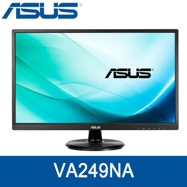免運費ASUS華碩VA249NA 24型23.8吋VA面板顯示器不閃屏低藍光D-SUB DVI三年保