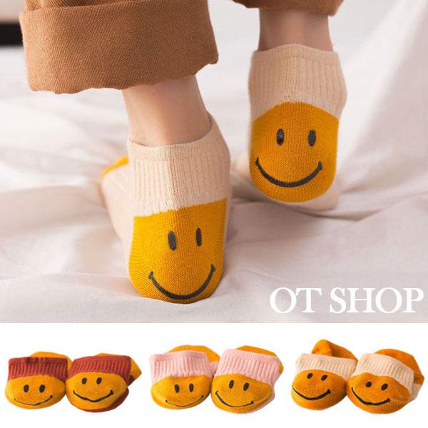 [現貨] 隱形襪 襪子 船型襪 短襪 可愛大笑臉 女生配件 配件 純棉 M1028
