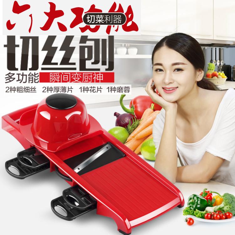 廚房多功能切菜切絲機家用手動切片刨絲器帶護手切菜器