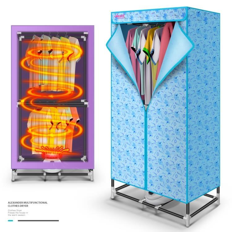 干衣機雙層家用烘干機靜音省電暖風寶寶專用烘衣機小時光生活館
