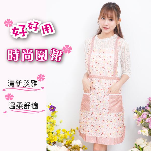 好好用時尚圍裙粉花家事圍裙工作服居家清潔衣防污衣BJ7763