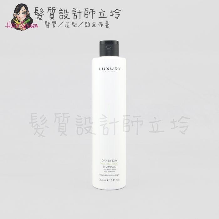 立坽『洗髮精』瑟佛絲公司貨 Green Light綠光 DAY BY DAY蓬鬆洗髮乳250ml HH03