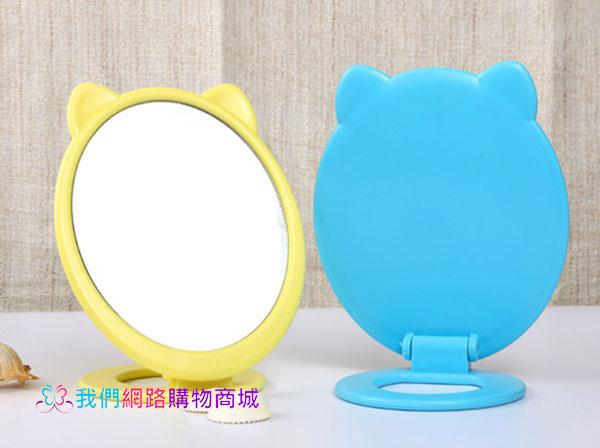我們網路購物商城貓耳造型可折疊化妝鏡折疊鏡化妝鏡隨身鏡桌鏡立鏡鏡子