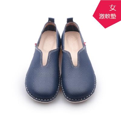 A.MOUR經典手工鞋仿牛紋饅頭-原味藍氣墊鞋平底鞋抗氧化防水鞋超軟饅頭鞋DH-2501
