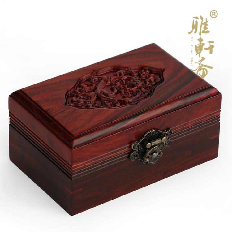 [超豐國際]大紅酸枝木首飾盒 實木檀木中式復古裝飾盒子 紅木1入