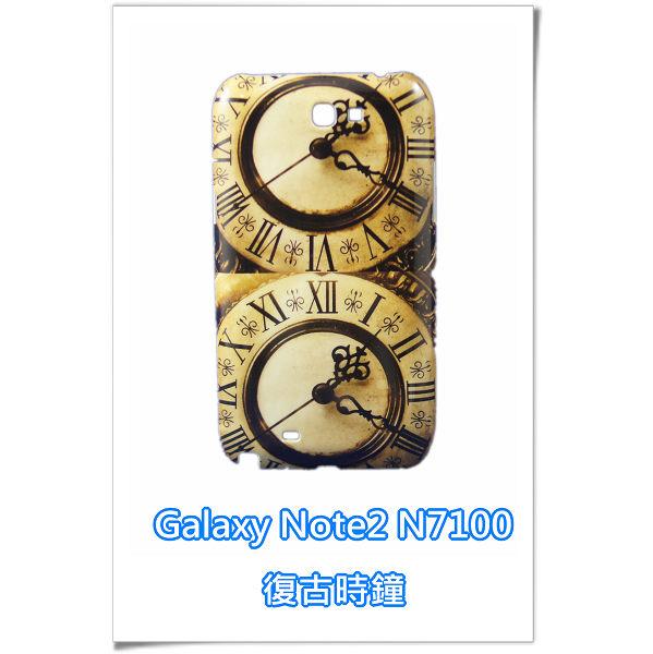 機殼喵喵三星Samsung Galaxy Note 2 N7100手機殼外殼保護殼復古時鐘
