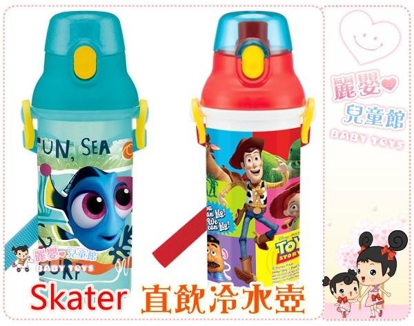 麗嬰兒童玩具館SKATER日本製-直飲冷水壺卡通水壺夏飲冷水壺480ml.附可調整式揹帶