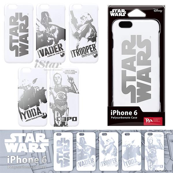 iPhone 6 6s手機殼星際大戰正版授權金箔硬殼4.7吋Starwars-黑武士突擊兵尤達C-3PO