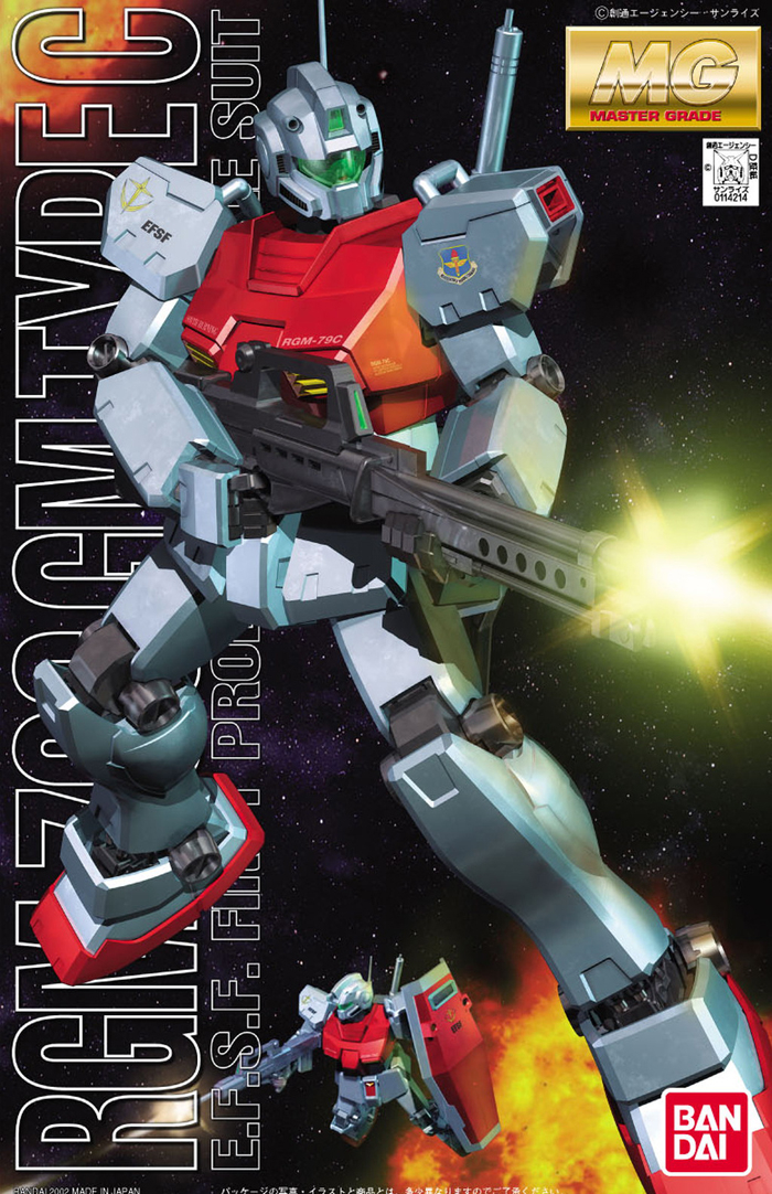鋼彈模型 MG 1/100 RGM-79C 吉姆改 TOYeGO 玩具e哥
