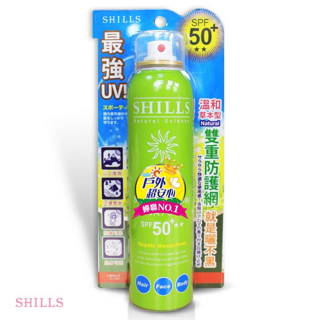 SHILLS很耐曬防護美白防曬冰鎮噴霧SPF50天然植萃草本180ml