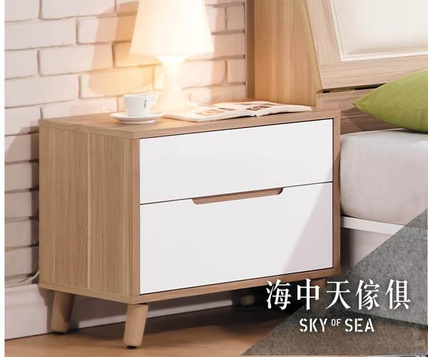 海中天休閒傢俱廣場B-02摩登時尚臥室系列A017-5肯詩特烤白雙色床頭櫃