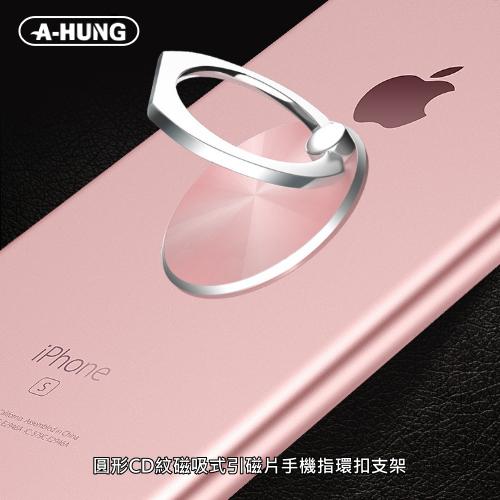 鋁合金公對母lightning轉3.5mm AUX音源線iPhone 7 Plus喇叭線耳機線轉接線