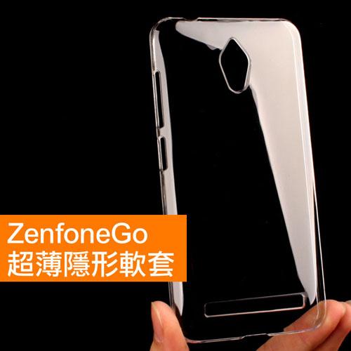 ZenfoneGO TV超薄透明軟套全透明手機套清水套軟殼手機殼ASUS ZC500TG ZB551KL