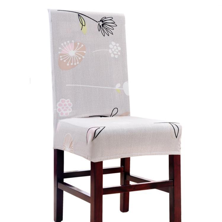 清新餐桌椅套椅墊彈力凳子套罩餐椅套椅子套【完美家居】