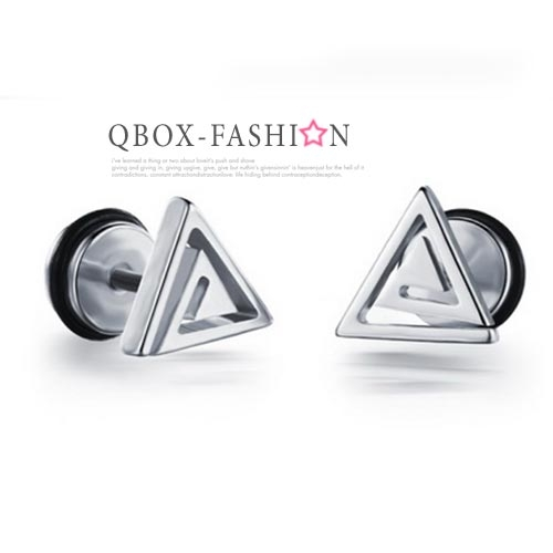 《QBOX 》FASHION 飾品【W2016N300】精緻個性簡約立體三角造型316L鈦鋼針式耳環(銀/黑)