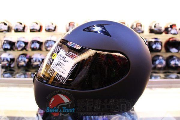 中壢安信ZEUS瑞獅安全帽ZS-2000C抗刮消光黑小帽殼設計小頭型女性小孩適用