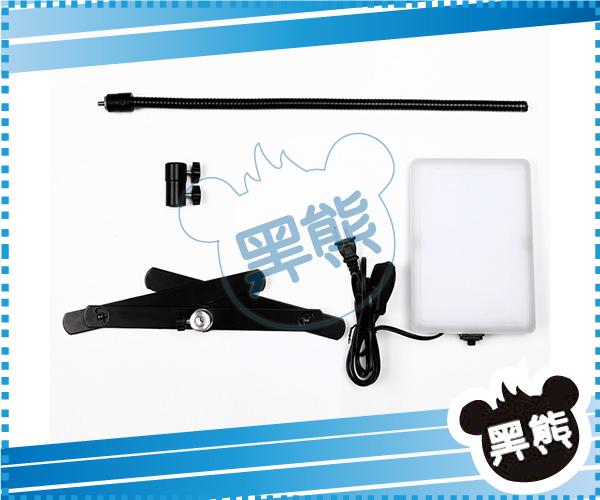 黑熊館20W Led手機燈軟管翻拍架套裝組手機翻拍組簡易攝影翻拍商攝補光小物拍攝