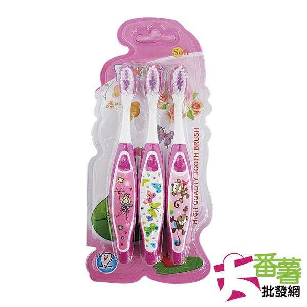 卡通兒童牙刷(3支入)C20292 [12D2]- 大番薯批發網