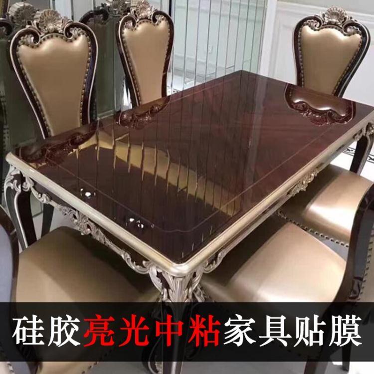 透明家具貼膜烤漆實木大理石桌面保護膜玻璃茶幾餐桌臺面自粘貼紙