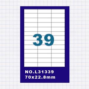 (5包)A4標籤貼紙3欄13列 / 50張入 四邊直角 雷射.噴墨.點距陣各式 列表機專用 標籤貼紙No.L31339