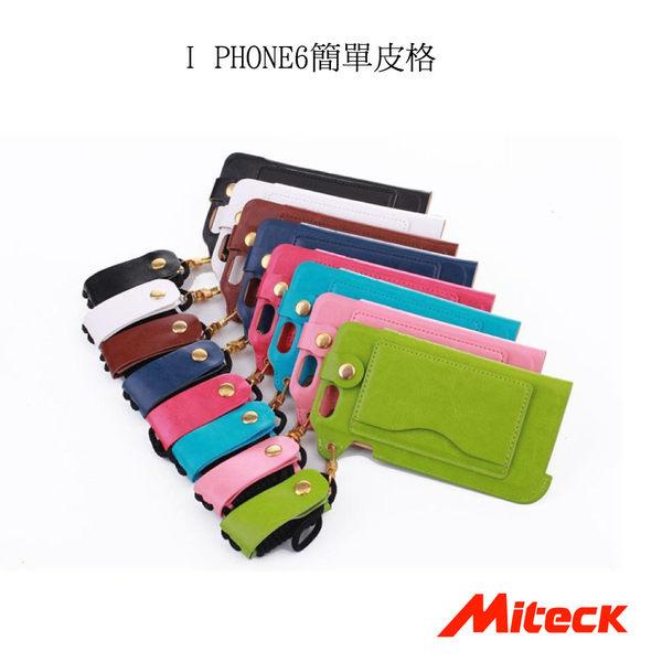 Miteck iPhone6 4.7吋專用多功能手機皮革保護套