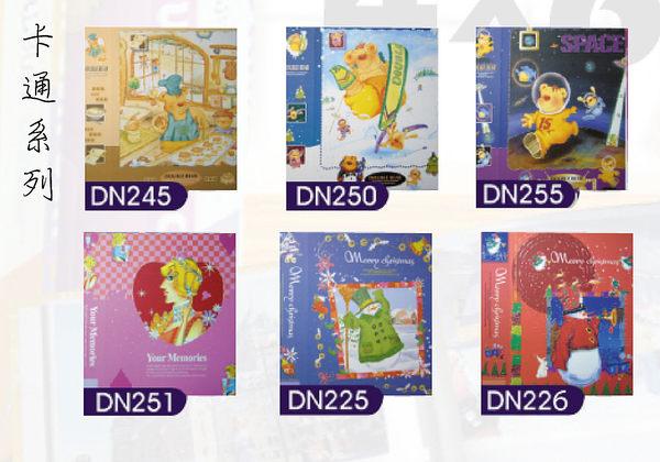 7折卡通系列4X6相簿200張附外殼哦DNCT p10202579465