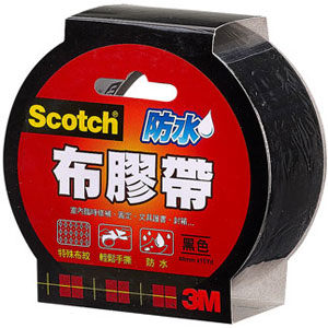 3M  2036S 強力防水布膠帶(36mm*15Y)
