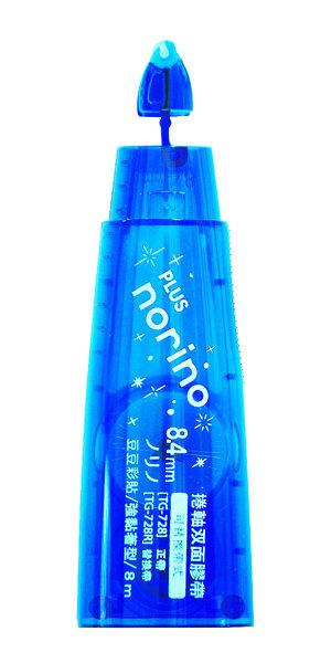 【PLUS】 norino TG-728R 豆豆彩貼替帶(藍色) / 個
