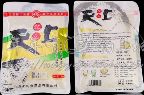 協貿國際釣鯽魚餌料釣餌魚料150克2個價