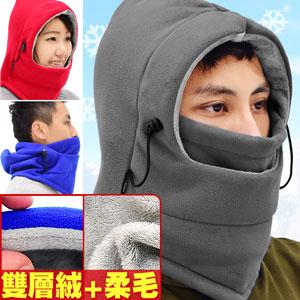 特厚柔毛!!雙層絨保暖頭套.防寒防風面罩.全罩式口罩魔術頭巾.保暖圍巾脖圍脖頸套.蒙面帽熱銷