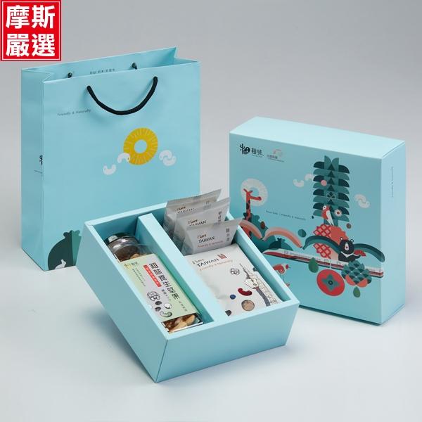 【摩斯X粗味】 綜合堅果養生禮盒(高鐵限定版)(附送禮提袋)