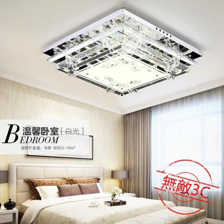 水晶客廳燈長方形現代簡約大氣餐廳燈飾主臥室燈tw無敵3c旗艦店